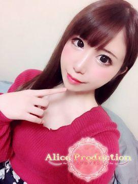 すみれ AliceProduction~アリスプロダクション~で評判の女の子