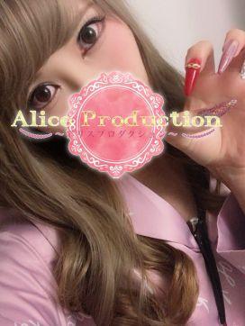 れいな AliceProduction~アリスプロダクション~で評判の女の子