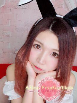 まこ | AliceProduction~アリスプロダクション~ - 名古屋風俗