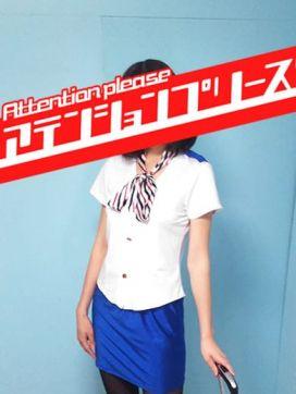 佐々木美紅|アテンションプリーズで評判の女の子
