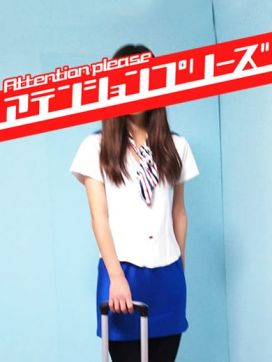 12/13体入!|アテンションプリーズで評判の女の子