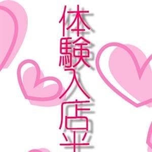 ひかる☆体験【色気漂う敏感体質♪大人女子】 | マリアージュ宇都宮(宇都宮)