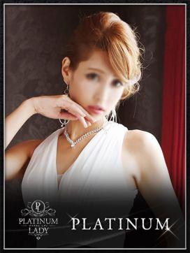 レイカ|PLATINUM LADYで評判の女の子