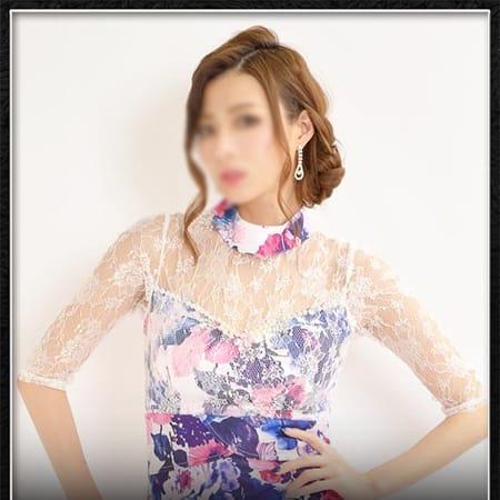 「脳裏に焼きつくほどの綺麗なお顔」09/15(火) 18:19 | PLATINUM LADYのお得なニュース