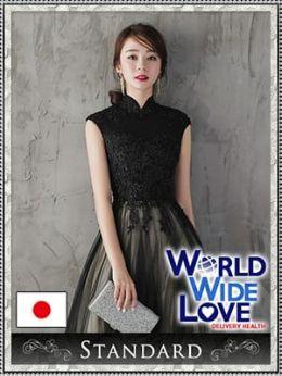 香里奈 | WORLD WIDE LOVE - 新大阪風俗