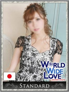 愛|WORLD WIDE LOVEで評判の女の子