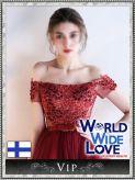 アンニーナ|WORLD WIDE LOVEでおすすめの女の子