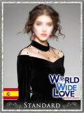 アラキナ|WORLD WIDE LOVEでおすすめの女の子