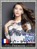 ヨハンナ|WORLD WIDE LOVEでおすすめの女の子