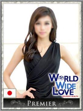 菜穂|WORLD WIDE LOVEで評判の女の子