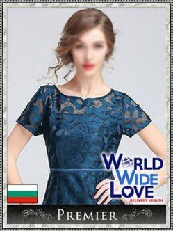 カリダード|WORLD WIDE LOVEでおすすめの女の子