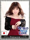 雫|WORLD WIDE LOVEでおすすめの女の子