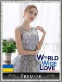 ワイアット|WORLD WIDE LOVEでおすすめの女の子