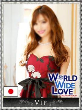 夏樹|WORLD WIDE LOVE KOBEで評判の女の子
