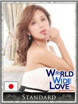 小夜 | WORLD WIDE LOVE KOBE - 神戸・三宮風俗