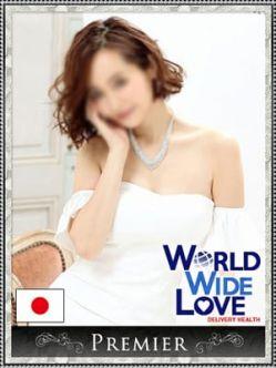 琥珀|WORLD WIDE LOVE KOBEでおすすめの女の子