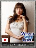 優子|WORLD WIDE LOVE KOBEでおすすめの女の子