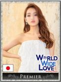美月|WORLD WIDE LOVE KOBEでおすすめの女の子