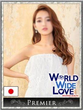 美月|WORLD WIDE LOVE KOBEで評判の女の子