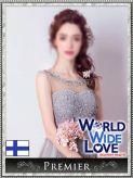 フローラ WORLD WIDE LOVE KOBEでおすすめの女の子
