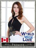 アリアナ WORLD WIDE LOVE KOBEでおすすめの女の子