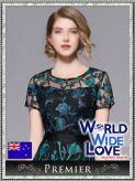 エミリー|WORLD WIDE LOVE KOBEでおすすめの女の子