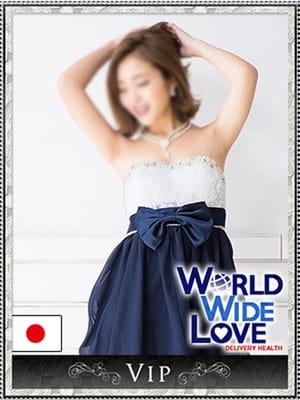 彩(WORLD WIDE LOVE KYOTO)のプロフ写真3枚目