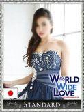 春香|WORLD WIDE LOVE KYOTOでおすすめの女の子