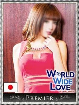 愛弓   WORLD WIDE LOVE KYOTO - 河原町・木屋町風俗