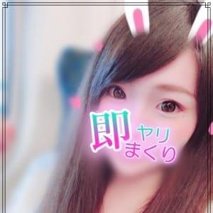 麻里奈(まりな)