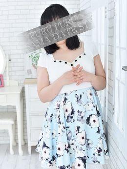 飯島 れみ   プルプル奥様デートスタイル - 札幌・すすきの風俗
