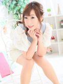 白咲 ゆき|プルプル奥様デートスタイルでおすすめの女の子