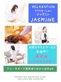 ★ジャスミン割引情報★|jasmine(ジャスミン)でおすすめの女の子
