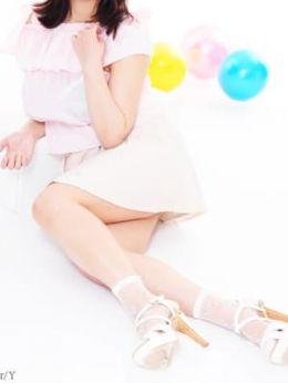 鈴木みな | シャンプー娘。(横浜ハレ系) - 横浜風俗