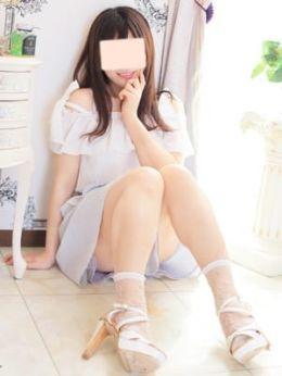 鏡ありす   シャンプー娘。(横浜ハレ系) - 横浜風俗