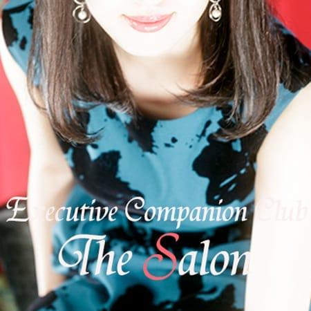 「お試し割り有り10%オフ!色気抜群の女性のみ取り揃えております。」06/07(金) 20:38 | The Salonのお得なニュース
