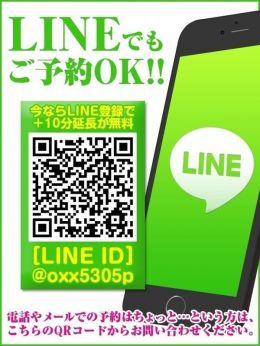 公式LINEアカウント開設!   人妻熟女ファイル目黒・五反田店 - 恵比寿・目黒風俗