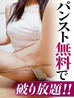期間限定!パンスト無料!   人妻熟女ファイル目黒・五反田店 - 恵比寿・目黒風俗