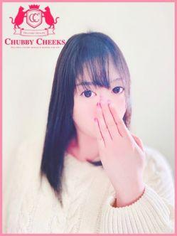 まみ【新人割対象】|chubby cheeksでおすすめの女の子