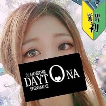 りん | デイトナⅡ - 名古屋風俗