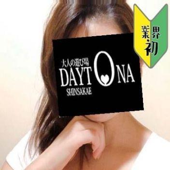 ねお   デイトナⅡ - 名古屋風俗