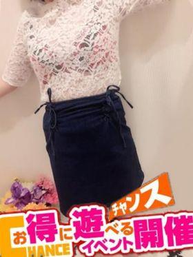 みお|埼玉県風俗で今すぐ遊べる女の子