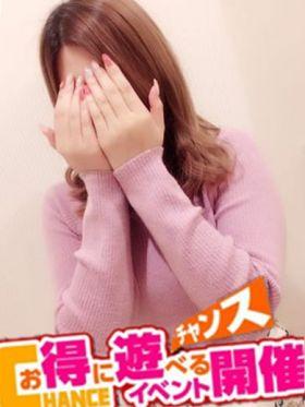 きっか|埼玉県風俗で今すぐ遊べる女の子