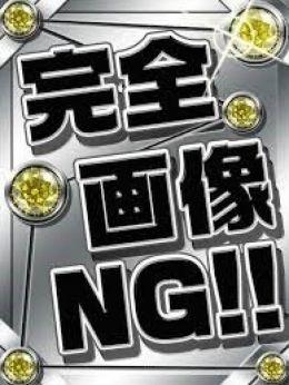 ナナ☆魅力的な官能ボディ | JJ - 別府風俗
