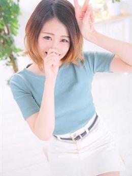 うるは   あなたのハートにズッキュン♡ - 札幌・すすきの風俗