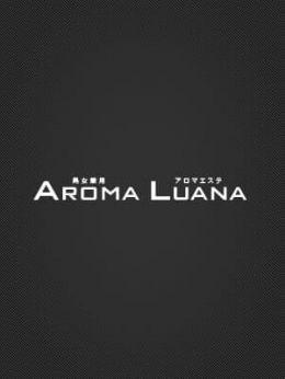 ちくわ | AROMA LUANA - 佐賀市近郊風俗