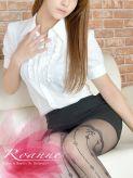 香坂 百合 Roanneでおすすめの女の子