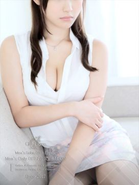 Erina Club Espaseで評判の女の子