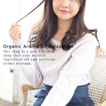 涌井 かな | Aroma Lomiere Spa - 札幌・すすきの風俗