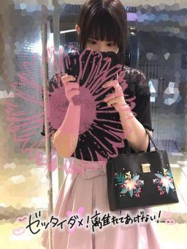 ちなつ|Aroma Caffe Macchiato 仙台店で評判の女の子